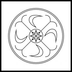 Geisteslehre-Symbol SEIN
