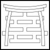 Geisteslehre-Symbol Meditation